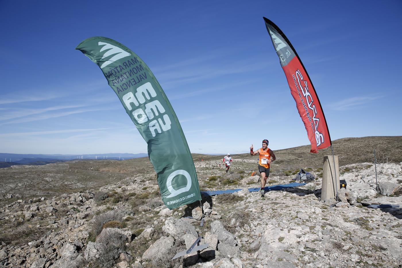 El sábado 8 de abril se disputa el 11K y el 21K y el domingo 9 de abril tendrá lugar el maratón.