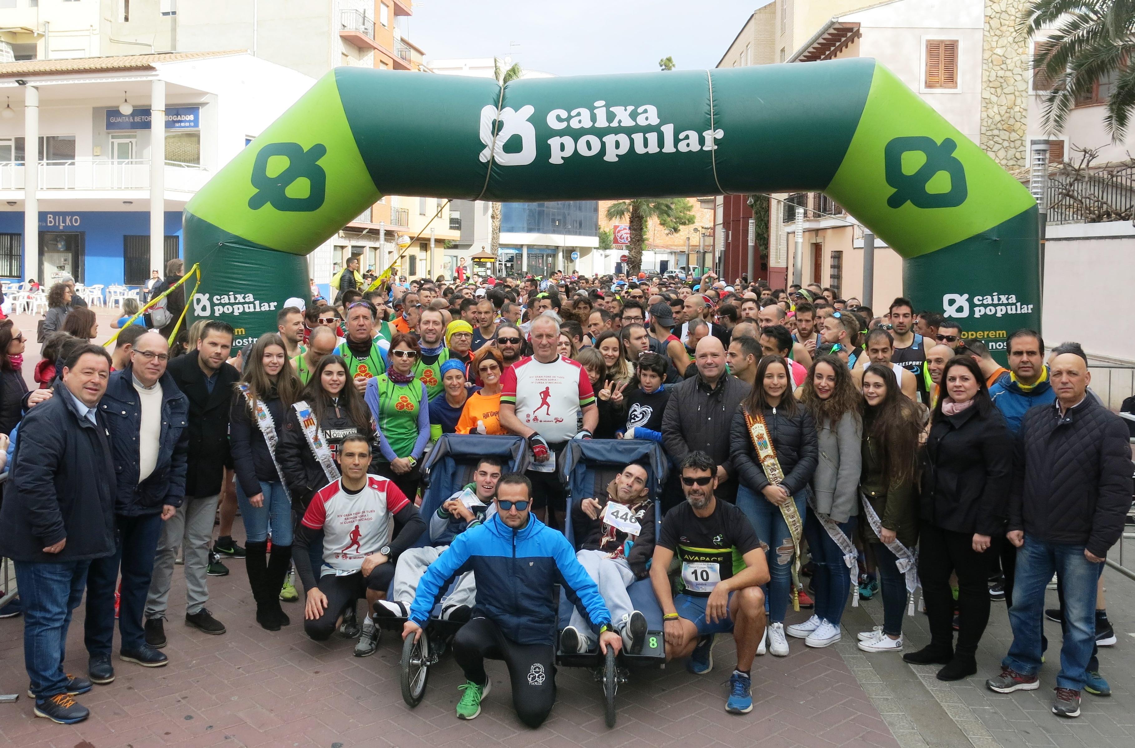 Fondo Raimon Soria 2019.