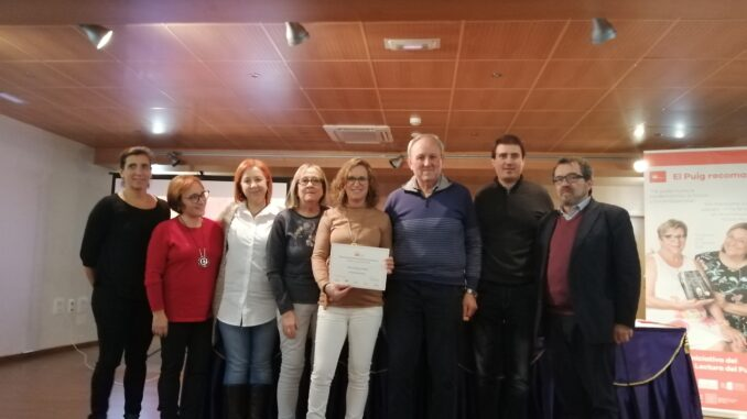 Los galardones se han entregado al finalizar el II Encuentro de Ciudades Lectoras.